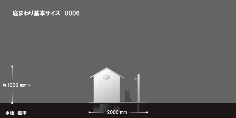 【庭まわり】ドッグステイ ペットと暮らすエクステリア No.N0006