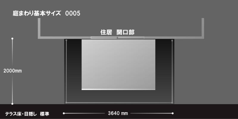 【庭まわり】アウトドアリビングテラス プライバシーを守るエクステリア. No.N0005