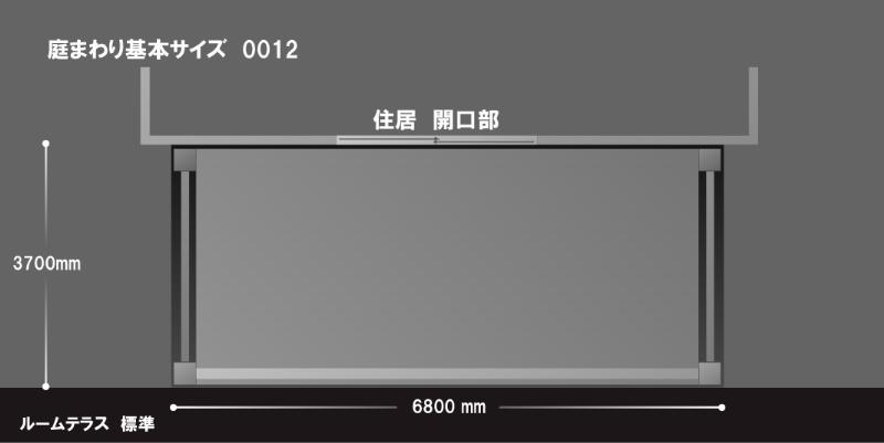 【庭まわり】ガーデンルーム テラス お部屋と繋がるエクステリア No.N0012