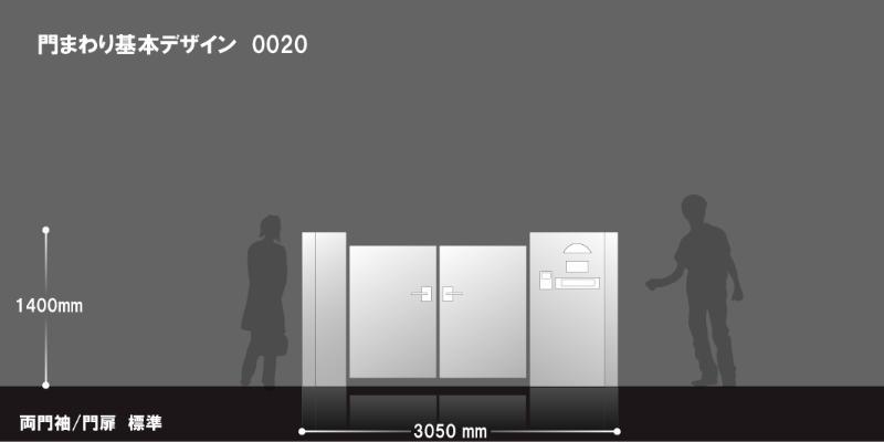 【門まわり】Close 安全に配慮したエクステリア No.M0020