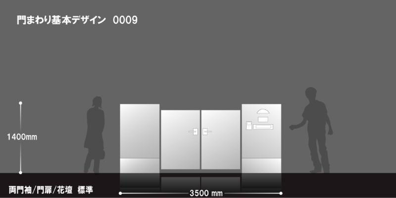 【門まわり】Close 安全に配慮したエクステリア No.M0009