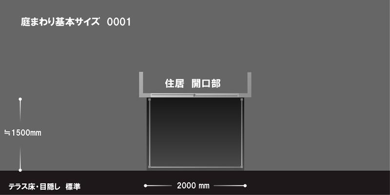 【庭まわり】テラス 小さな庭を有効活用 No.N0001