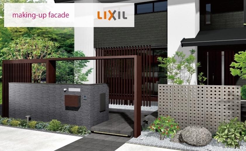 【暮らし提案】LIXIL メイキングアップ ファサード特集No.T005