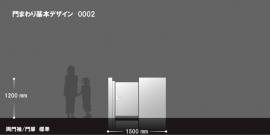 【門まわり】Close 防犯するエクステリア No.M0002
